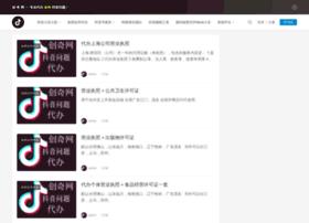 chuang7.com