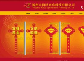 chuangshi88.com