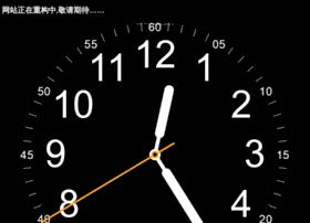 chuangxin.biz