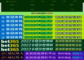 chuangyeer.com