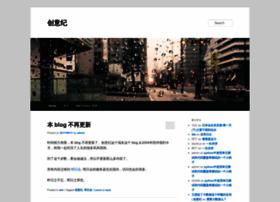 chuangyiji.com
