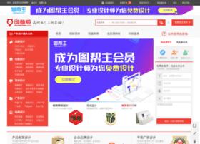 chuangyimao.com