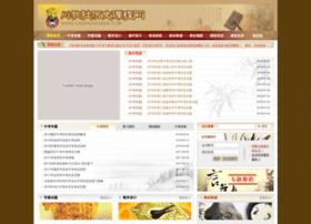 chuanjiaoban.com