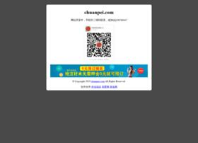 chuanpei.com