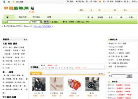 chuanwa.net