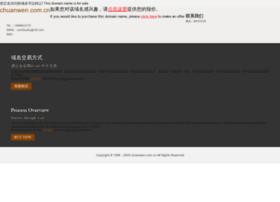 chuanwen.com.cn