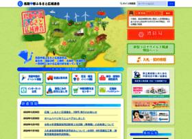 chubu-furusato-tottori.jp