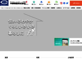 chubu-kosan.co.jp