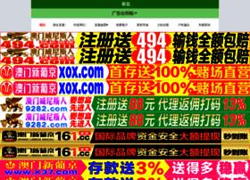 chuchen163.com