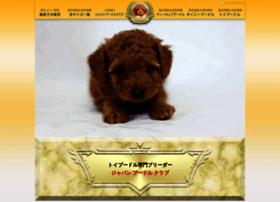 chuchu.jp
