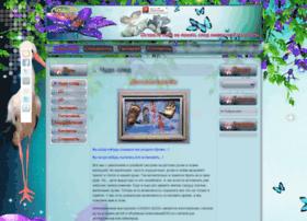 chudo-sled.com.ua