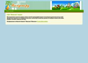 chudobelka.mamusik.ru