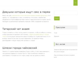chudopridet.ru