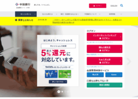 chugin.co.jp