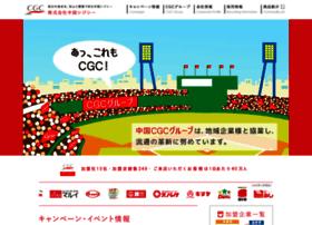 chugokucgc.co.jp