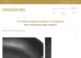 chugun.bg