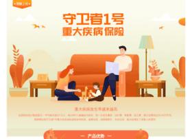 chuguobaoxian.net