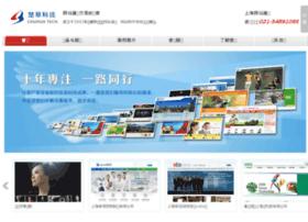 chuhua.net
