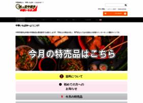 chuka-ichiba24.com