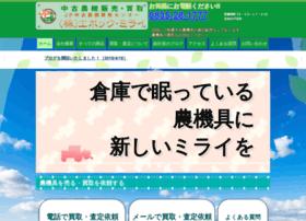 chuko-nouki.com