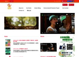 chukongplan.org.hk