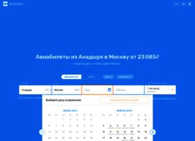 chukotavia.ru
