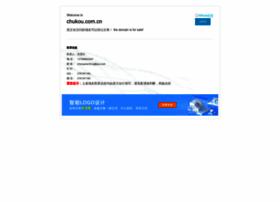 chukou.com.cn