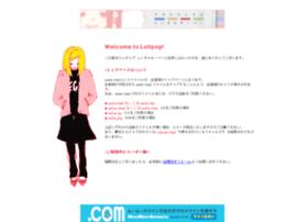 chulala.jp