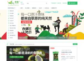chunbo.com