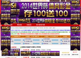 chunguangzz.com