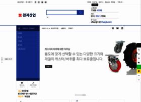 chunji.com