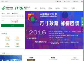 chunjie2015.11185.cn