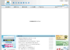 chunlan.com