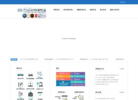 chunnam-c.ac.kr