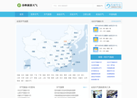 chunqiulxs.com