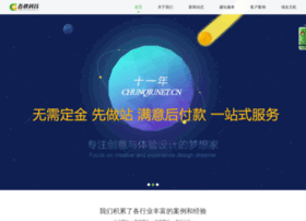chunqiunet.cn