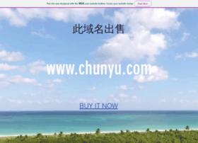 chunyu.com