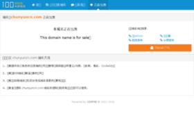 chunyuncn.com