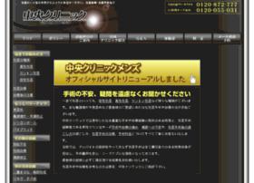 chuoh-c.com