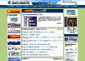chuokai.com