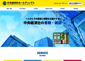 chuokeizai.co.jp