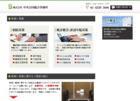 chuou-sougou.co.jp