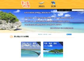 churashima.net
