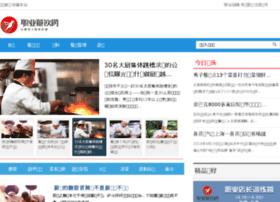 chushi.canyin168.com