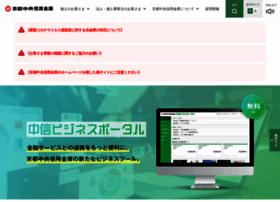 chushin.co.jp