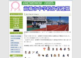 chutairen.menet.ed.jp