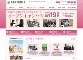 chutan.ac.jp