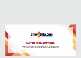 chuvashia.com