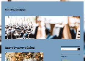 chuyenhot.com