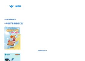 chuying.net